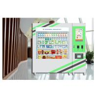 Buy cheap Drugs Medicines Pharma Vending Machines Kiosk With Remote Control System from wholesalers
