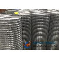 Buy cheap Stainless Steel Welded Wire Mesh for Making Basket and Shopping Cart from wholesalers