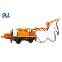 Buy cheap Robotic Telescopic Arm Concrete Pumping Machine For Mine / Tunnel / Construction from wholesalers