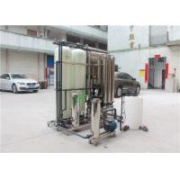 Buy cheap 1000LPH Brackish Water Treatment Plant / Water Desalination Machine For Drinking from wholesalers