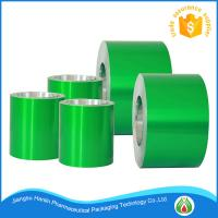 Buy cheap Child resistant and medicine aluminum foil for pill blister packaging from wholesalers