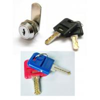 Buy cheap Master Key System Flat Key Cam Locks for Drawer Intel Box with Change Cylinder System from wholesalers