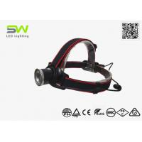 Buy cheap High Lumen Focusing Cree LED Headlamp Rechargeable by USB Magnetic Cable from wholesalers