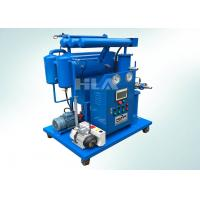 Buy cheap Dehydrated Transformer Filter Machine With PLC Touch Screen Control System from wholesalers
