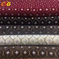 Buy cheap Luxurious Upholstery Fabric For Sofas / Furniture Upholstery Fabric 100% Polyester product