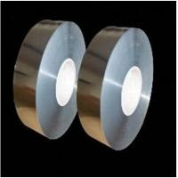 Buy cheap metalized polypropylene film. from wholesalers