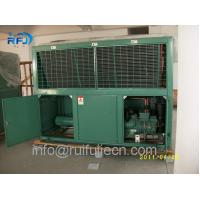 Buy cheap RFJ Low Temperature For V Type Box Refrigeration Condensing Units Compressed from wholesalers