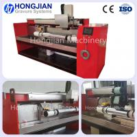 Buy cheap Cost-effective Chrome Finishing Machine Gravure Cylinder Polishing Machine from wholesalers