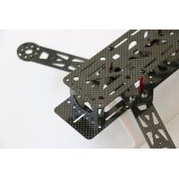 Buy cheap RC Hobby Quadcopter Frame Carbon Fiber from wholesalers