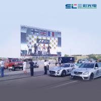 China P10 Outdoor LED Video Wall LED module , LED Display Accessories for Football Field on sale