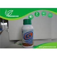 Buy cheap White powder Commercial Herbicides systemic weed killer CAS 1071-83-6 from wholesalers