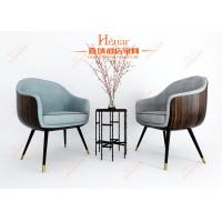 Buy cheap OEM Modern Dining Room Chairs With Wooden Leg / Metal Capping Fabric Upholstery from wholesalers