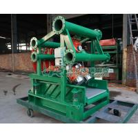 Buy cheap Horizontal directional drilling Mud Cleaner desander desilter for piling project,TBM from wholesalers