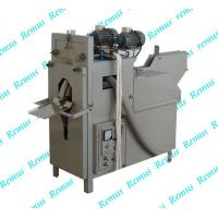 Buy cheap Cotton Buds Making Machine from wholesalers