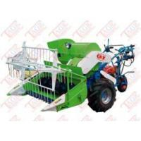 Buy cheap 4L-0.5 Rice harvester from wholesalers