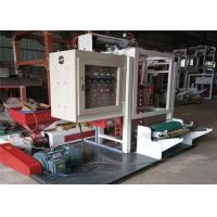 Buy cheap Two Color Striped Nylon Blown Film Extrusion Line , Multilayer Blown Film Machine from wholesalers