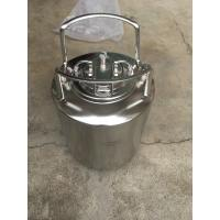 Buy cheap 2.5 Gallon Ball Lock Keg For Pepsi and cola With Pressure Cover from wholesalers