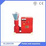 Buy cheap Supply 7.5kw electric grain alfalfa pellets granulator making machine from wholesalers