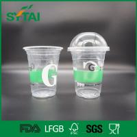 Buy cheap Many Size Custom Disposable Plastic Cups , Clear Plastic Container With Lid from wholesalers