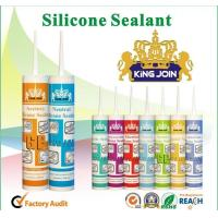 Buy cheap Low Modulus Aquarium Silicone Sealant High Temperature Sealing Adhesive from wholesalers