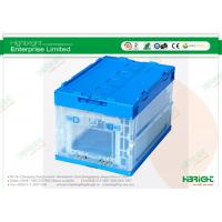 Buy cheap Collapsible Design Folding Plastic Boxes Collapsible Storage Container With Side Door product