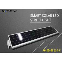 Buy cheap 3300LM 5 Years Warranty IP65 30W 40W Integrate LED Solar Street Light for Parking Lot from wholesalers