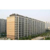 Buy cheap Residential Building from wholesalers