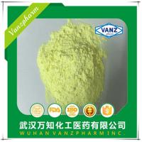 Buy cheap Herbal Extarct Nf11 / Rutin Powder Cas 153-18-4 Natural Plant Extract from wholesalers