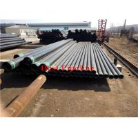 Buy cheap Spec 5CT 5D Casing And Tubing OCTG Hot Rolled Tubular Casing Black Paint Surface from wholesalers