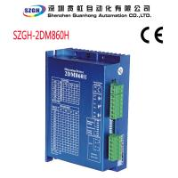 Buy cheap AC 30V - 80V  2.1A~8.4A quality protection Servo Motor CNC Stepper Driver from wholesalers