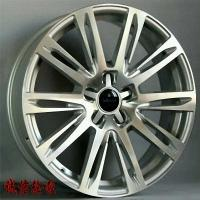 Buy cheap Audi alloy wheel from wholesalers