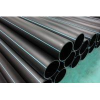 Buy cheap HDPE PIPE FOR WATER SUPPLY from wholesalers