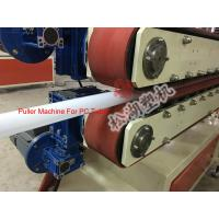 Buy cheap PC Led Tube Production Line Plastic Tube Making Machine For Led Tube 10-49 mm Tube Size from wholesalers