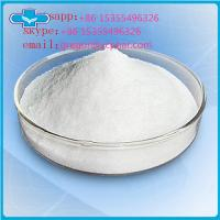 Buy cheap 99%Pure White Growth Hormone Powder CAS 137-58-6 Lidocaine from wholesalers