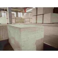 Buy cheap 3mm Pine plywood birch plywood commercial plywood for furniture from wholesalers