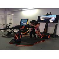 Awesome Leke Virtual Reality Shooting Simulator VR Arcade With HTC Vive Glasses