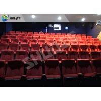 Buy cheap Professional Imax Movie Theater 4D Sound Vibration Cinema With 100 Seats from wholesalers