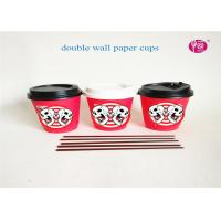 Buy cheap Food Grade Take Away Flexo Print Custom Printed Paper Cups 4oz - 24oz With Lids from wholesalers