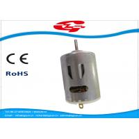 Buy cheap PMDC Brushed Electric Motor 15000rpm Speed With CCW / CW Rotation from wholesalers