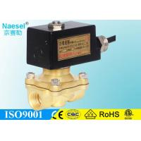 Buy cheap Customized 15mm Solenoid Valve , 2 Way Chemical Resistant Solenoid Valves from wholesalers