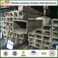 Buy cheap 304/304L/316/316L small diameter welded stainless steel rectangular tube from wholesalers