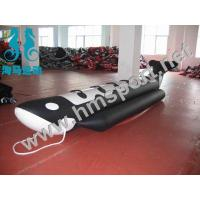 Buy cheap manufacture snow tube, inflatable lounges snow tubing nylon cover river tube ski tube,inflatable boating,banana boat from wholesalers