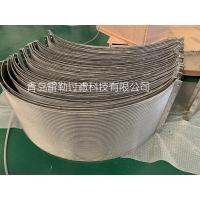 Buy cheap Large Capacity Wedge Sieve Bend Screen 0.20mm Slot SUS304 1260mm Length from wholesalers
