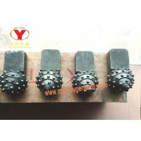 Buy cheap High Speed Single Cone Bit Special Drilling Deceleration Bit With Down Hole Motor from wholesalers