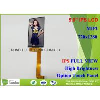 Buy cheap 5 Inch HD IPS LCD Display MIPI Interface 400cd / M² Brightness For Smart Watch from wholesalers