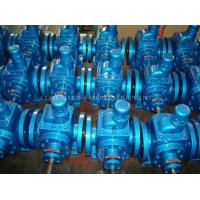 Buy cheap Marine Gear Oil Pump from wholesalers