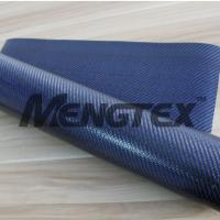 Buy cheap 2013 New synthetic Leather from wholesalers