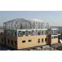Buy cheap Q235 H-beams Heavy Weight Industrial Steel Buildings Hall With Modern Design from wholesalers