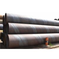 Buy cheap ASTM A36 SSAW Spiral Steel Pipe With Water Test , Anti - Corrosion Coated from wholesalers