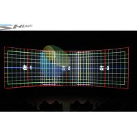 Buy cheap The newest 4D cinema theater system, 4D Movie Theater with Snow, bubble, rain, wind Special effect system product